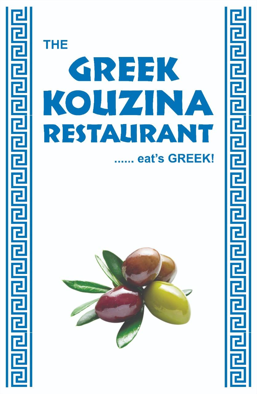 "Art & ""Whine"" evening @ The Greek Kouzina Nelspruit"